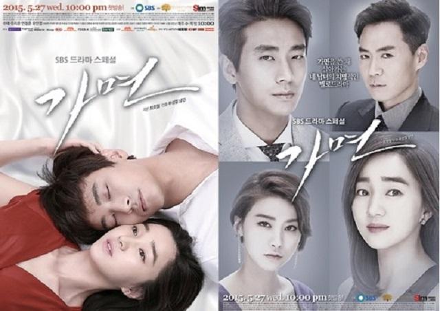 دانلود سریال کره ای ماسک